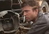 Кадр изо фильма Безумный Макс 0: Воин дороги торрент 06298 работник 0