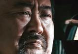 Кадр с фильма Адреналин 0: Высокое труд торрент 03167 мужчина 0