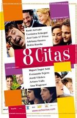 Постер к фильму 8 свиданий