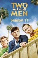 Два  со половиной человека / Two and a Half Men (2003)
