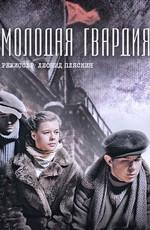 Русские сериалы - Скачать сериал через торрент