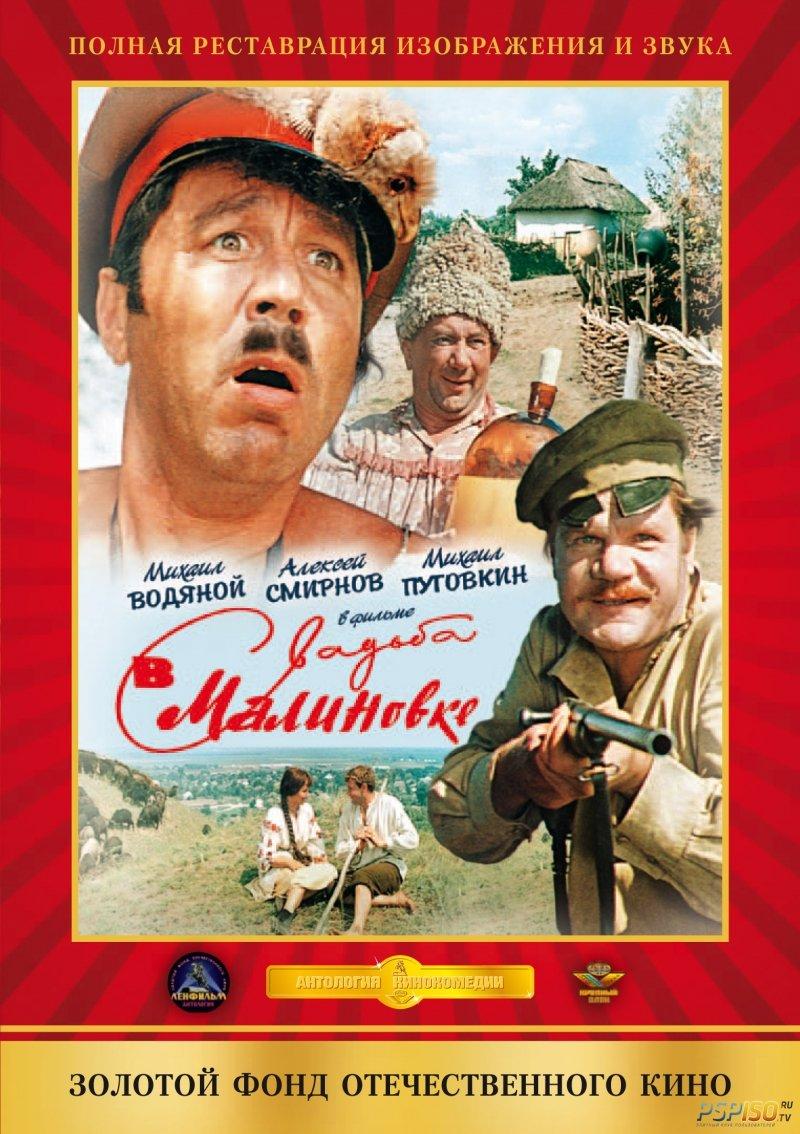 Скачать советские фильмы через торрент бесплатно без регистрации в хорошем качестве фото 67-1