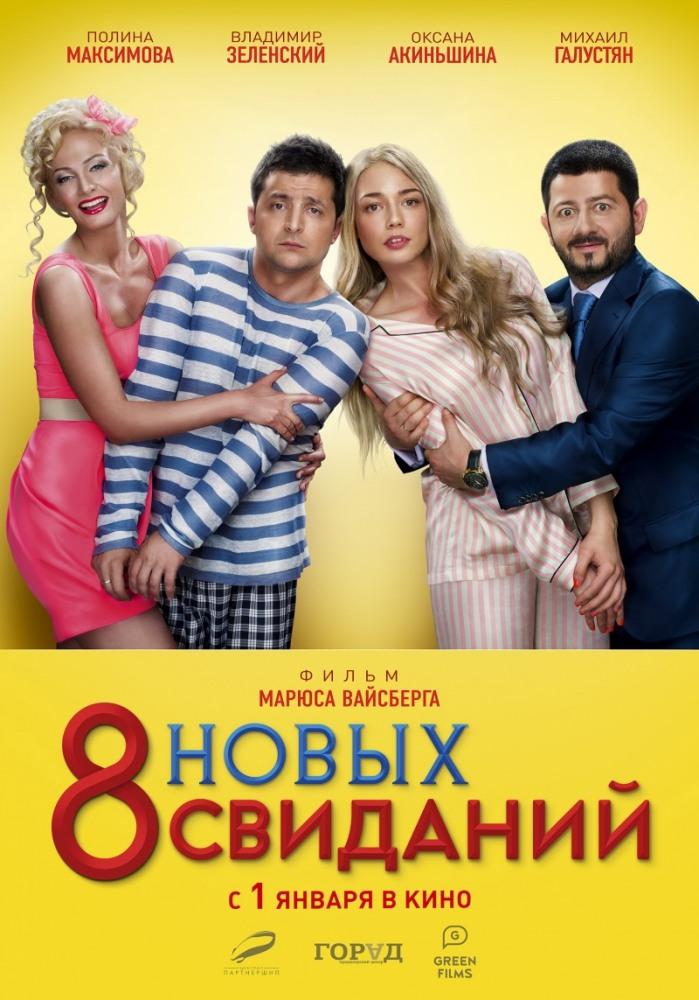 Фильмы торрент русские