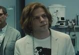 Кадр с фильма Бэтмен противу Супермена: На заре справедливости торрент 021653 любовник 0
