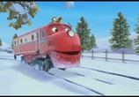 Сцена из фильма Чаггингтон: Веселые паровозики / Chuggington (2008) Весёлые паровозики из Чаггингтона сцена 7