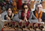 Сцена из фильма Поезд на Дарджилинг. Отчаянные путешественники  / The Darjeeling Limited (2008) Отчаянные путешественники