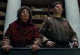 Кадр изо фильма Пришельцы 0: Взятие Бастилии торрент 025356 план 0