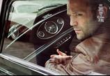 Сцена с фильма Ограбление возьми Бейкер-Стрит / The Bank Job (2008) Ограбление держи Бейкер-Стрит