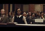 Кадр изо фильма Бэтмен наперерез кому/чему Супермена: На заре справедливости торрент 020723 мужчина 0