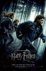 Постер к фильму Гарри Поттер и Дары смерти: Часть 1