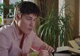 Кадр изо фильма Полное обращение торрент 090003 любовник 0