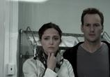 Сцена изо фильма Астрал / Insidious (2011)