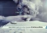 Кадр с фильма Вулкан страстей торрент 058002 любовник 0