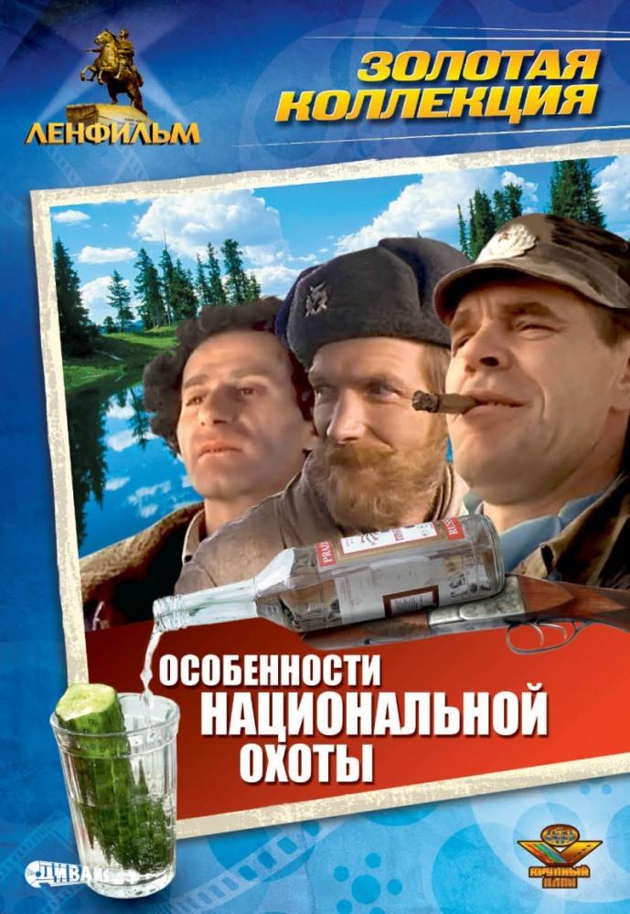 Скачать комедию фильм в формате dvd