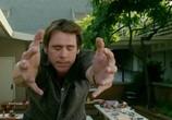 Кадр с фильма Брюс Всемогущий торрент 005854 любовник 0