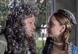 Сцена из фильма Тайны дворцовых переворотов (2000) Тайны дворцовых переворотов (6 фильмов) сцена 3