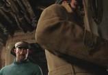 Кадр с фильма Приключения Тинтина: Тайна Единорога торрент 08781 план 0