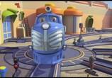 Скриншот фильма Чаггингтон: Веселые паровозики / Chuggington (2008) Весёлые паровозики из Чаггингтона сцена 1