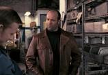 Кадр изо фильма Ограбление для Бейкер-Стрит торрент 00046 люди 0