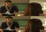Кадр с фильма Натали торрент 04800 любовник 0
