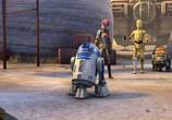 Сцена из фильма Звездные войны: Повстанцы / Star Wars Rebels (2014) Звездные войны: Повстанцы сцена 6