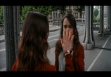 Кадр с фильма Начало