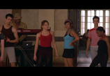 Кадр изо фильма Шаг вперед