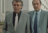 Сцена с фильма Криминальный квартет (1989) Криминальный квартет педжент 0