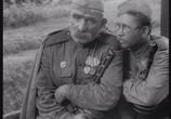 Сцена изо фильма Отец солдата (1964) Отец солдата объяснение 00