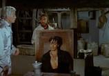 Кадр с фильма Черный тюльпан торрент 050259 сцена 0