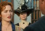 Кадр изо фильма Титаник торрент 05016 сцена 0