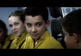 Кадр с фильма Игра Эндера