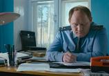 Кадр изо фильма Волчок торрент 01886 сцена 0