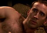 Скриншот фильма Без лица / Face/Off (1997) Без лица