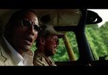 Кадр с фильма Сокровище Амазонки торрент 07534 эпизод 0