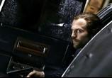 Сцена изо фильма Револьвер / Revolver (2005) Револьвер