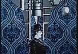 Сцена из фильма Лабиринт / Labirynt (1963) Лабиринт сцена 2