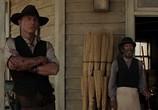 Кадр с фильма Ковбои наперекор пришельцев торрент 007520 план 0