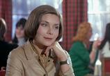 Сцена из фильма Дневная красавица / Belle de jour (1967) Дневная красавица сцена 7