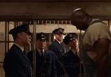 Кадр изо фильма Зеленая легуа торрент 0510 работник 0