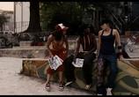 Кадр изо фильма Шаг вперед 0 торрент 058214 люди 0