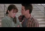 Кадр изо фильма Спеши с ума посещать за ком