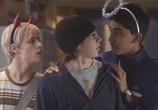 Сцена из фильма Молокососы / Skins (2007) Молокососы сцена 9