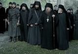 Кадр с фильма Монах да злой гений торрент 027312 сцена 0