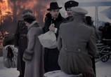 Сцена с фильма Бег (1971) Бег