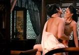 Секс и дзен скачать торрент