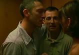 Кадр изо фильма Необратимость
