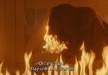 Кадр изо фильма Поклонник торрент 089179 план 0