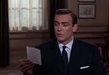 Кадр с фильма Джеймс Бонд. Агент 007 - Из России из любовью