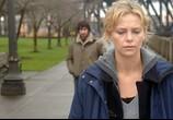 Сцена с фильма Пылающая плато / The Burning Plain (2010) Пылающая равнина